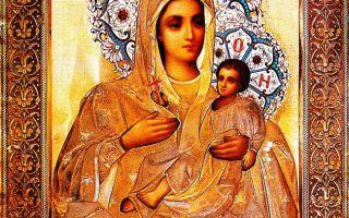 Икона божией матери козельщанская, украина, полтавская область, поселок козельщина, монастырь рождества пресвятой богородицы