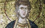 Мученик каллиник киликийский