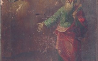 Священномученик епимах новый (александрийский)