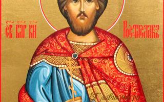 Благоверный князь ростислав мстиславич