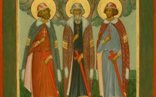 Мученик антоний, иоанн и евстафий виленские