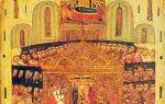 Положение честной ризы господа нашего иисуса христа в москве, малый/средний