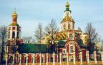 Храм иоанна воина на якиманке, россия, город москва