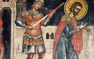 Священномученик александр сидский (памфлийский)