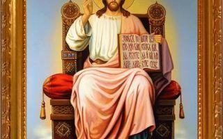 Благодарение за всякое благодеяние божие – благодарственные молитвы