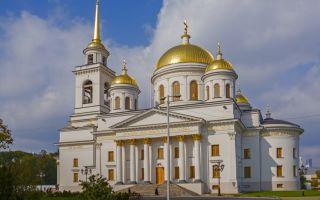 Ново-тихвинский монастырь в екатеринбурге, россия, город екатеринбург