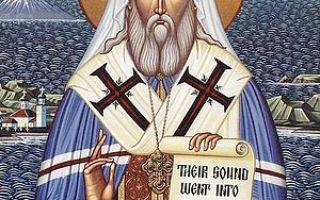Святитель иннокентий московский
