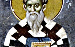 Священномученик ипполит римский