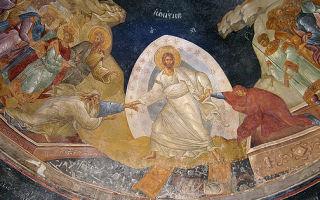 Светлое христово воскресение (пасха), пасха