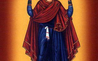 Икона божией матери «нерушимая стена», украина, город киев, софийский собор