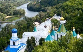 Святогорская лавра, украина, донецкая область, славянский район, город святогорск