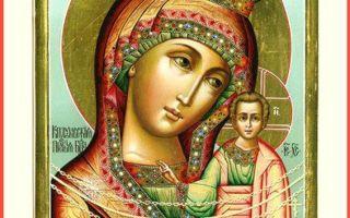 Икона божией матери казанская каплуновская