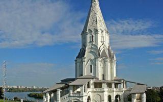 Церковь вознесения господня в коломенском, россия, город москва, парк «коломенское»