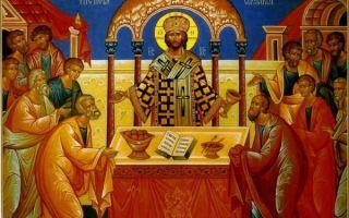 Благодарственные молитвы по святом причащении – до и после исповеди и причастия