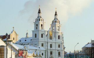 Икона божией матери минская, республика беларусь, город минск, свято-духов собор