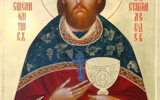 Священномученик константин лебедев, священник
