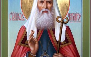 Святитель иов московский, патриарх
