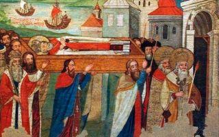 Перенесение мощей святителя и чудотворца николая из мир ликийских в бари, малый/средний