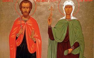 Мученики адриан и наталия