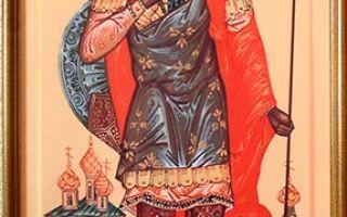 Мученик александр римский