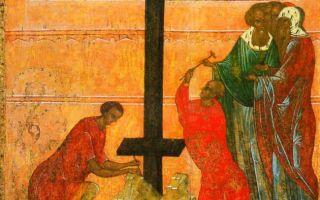 Воздвижение честного и животворящего креста господня, двунадесятый