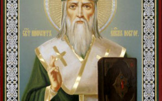 Святитель нифонт печерский, архиепископ новгородский