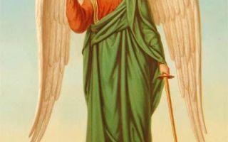 Акафист ангелу-хранителю – небесным силам (ангелам)