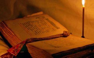 Молитва о человеке, умершем вне церкви или самоубийце