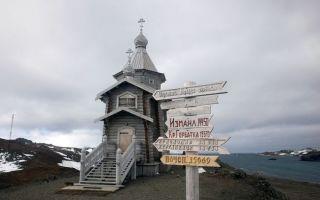Церковь святой троицы в антарктике, антарктика, южные шетландские острова, остров ватерлоо
