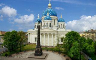 Петербургская икона святой живоначальной троицы, россия, город санкт-петербург