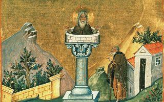 Преподобный даниил столпник