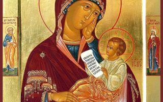 Школа веры: богородица, или матерь божия