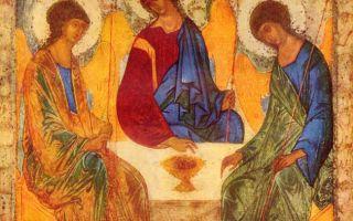 День святой троицы (пятидесятница), двунадесятый