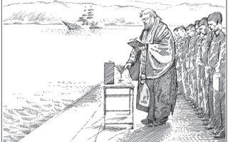 Молебное пение на новый год – схемы богослужений (чинопоследования)