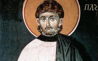 Священномученик евпл катанский (сицилийский)