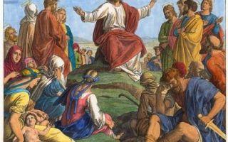 Школа веры: нагорная проповедь
