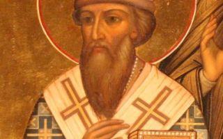 Святитель фотий, митрополит киевский, московский и всея руси