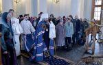 Молитва об отпавших от церкви