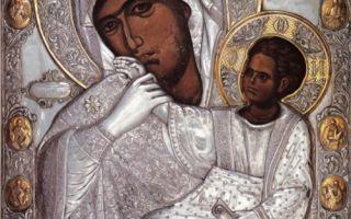Икона божией матери «отрада» ватопедская, греция, афон, монастырь ватопед