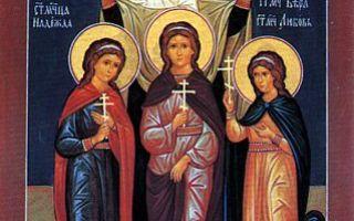 Молитвы о воспитании детей в христианском благочестии