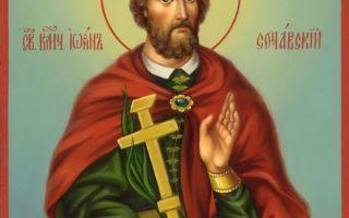 Великомученик иоанн сочавский