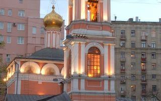 Церковь воскресения словущего на успенском вражке, россия, город москва