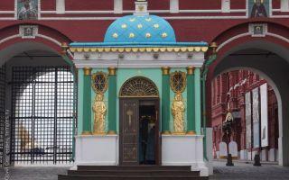 Часовня иверской иконы божией матери у воскресенских ворот, россия, город москва