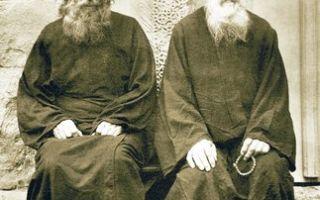 Преподобный иоанн (майсурадзе), архимандрит