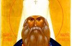 Священномученик кирилл, митрополит казанский