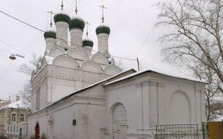 Церковь михаила князя и боярина феодора, черниговских чудотворцев, россия, город москва