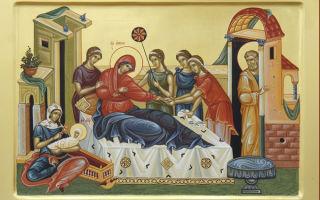 Рождество пресвятой богородицы, двунадесятый