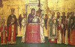 Неделя торжества православия, триодь