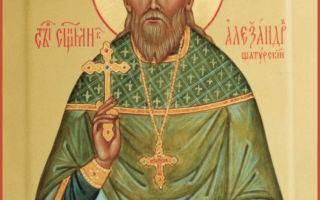 Священномученик александр сахаров, священник
