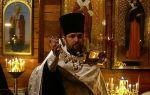 Молитва о возвращении мирных времен